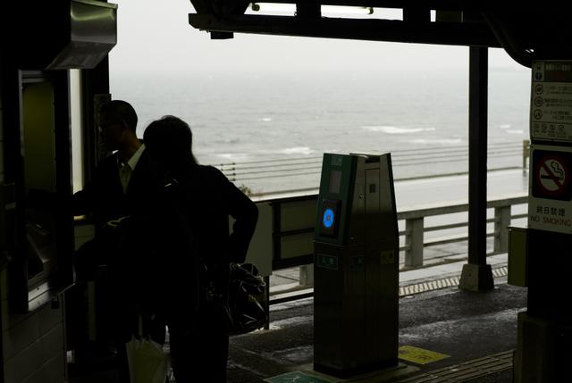 鎌倉高校前駅改札