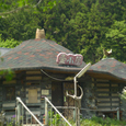 初夏の壺小屋