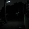 夜道・その2