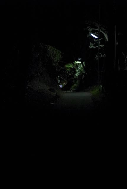 夜道・その3