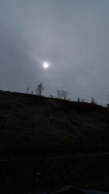 山の上の太陽