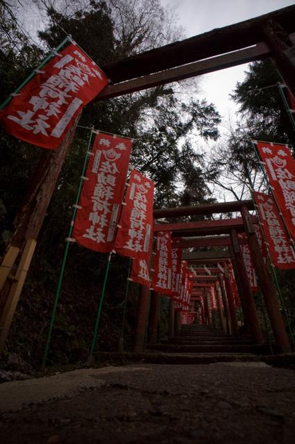 佐助稲荷神社・その1