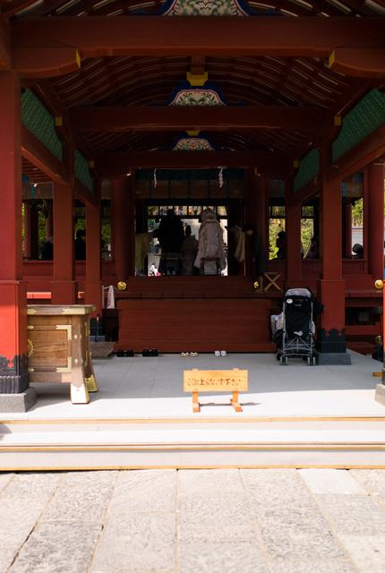 鶴岡八幡宮・その1