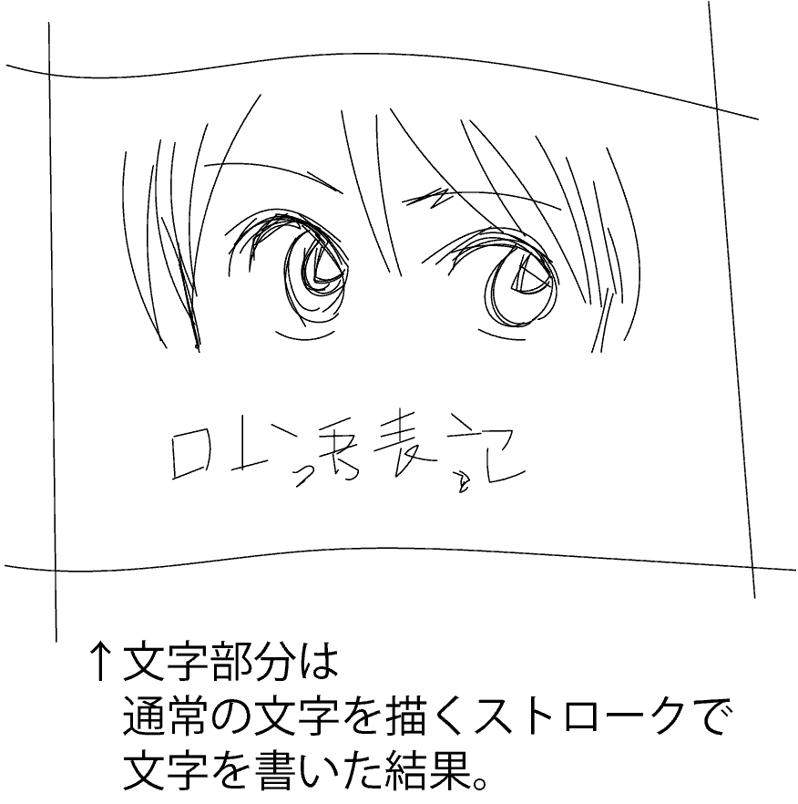 Illustrator_sample004_02