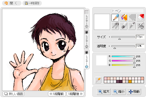 04062301.png